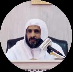 5e60e6278f20f_Cheikh_abderahman_mawjan