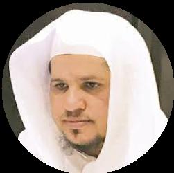 5e60e6aea421b_Cheikh_mohamed_Al-Ousaimy-1