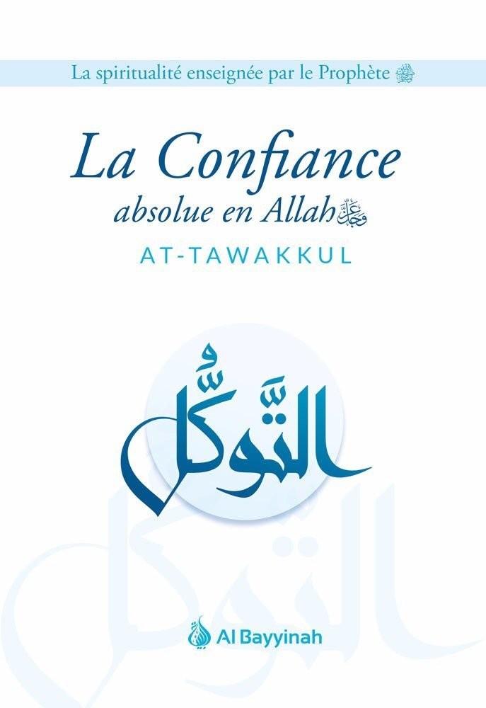 5e61309b510d1_confiance-absolue-en-Allah