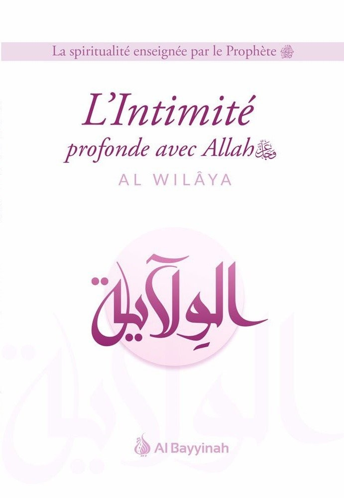 5e613308c9bbb_intimite-profonde-avec-Allah