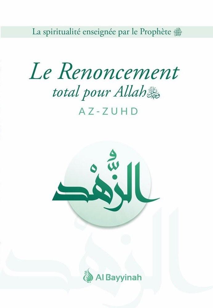 5e61338755411_renoncement-total-pour-Allah