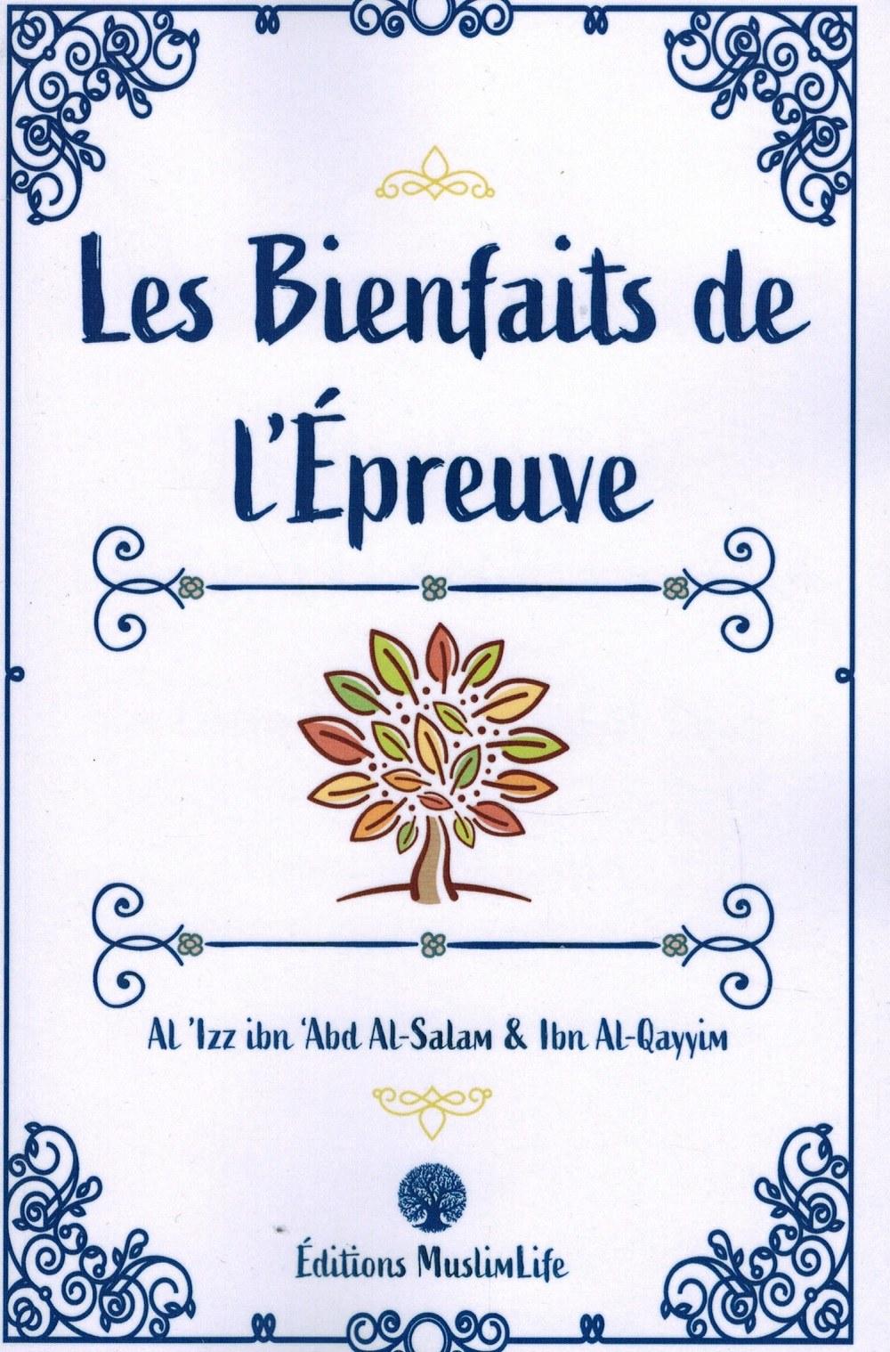 5e613440eca52_bienfaits-epreuve-Al-Izz-et-ibn-Al-Qayyim