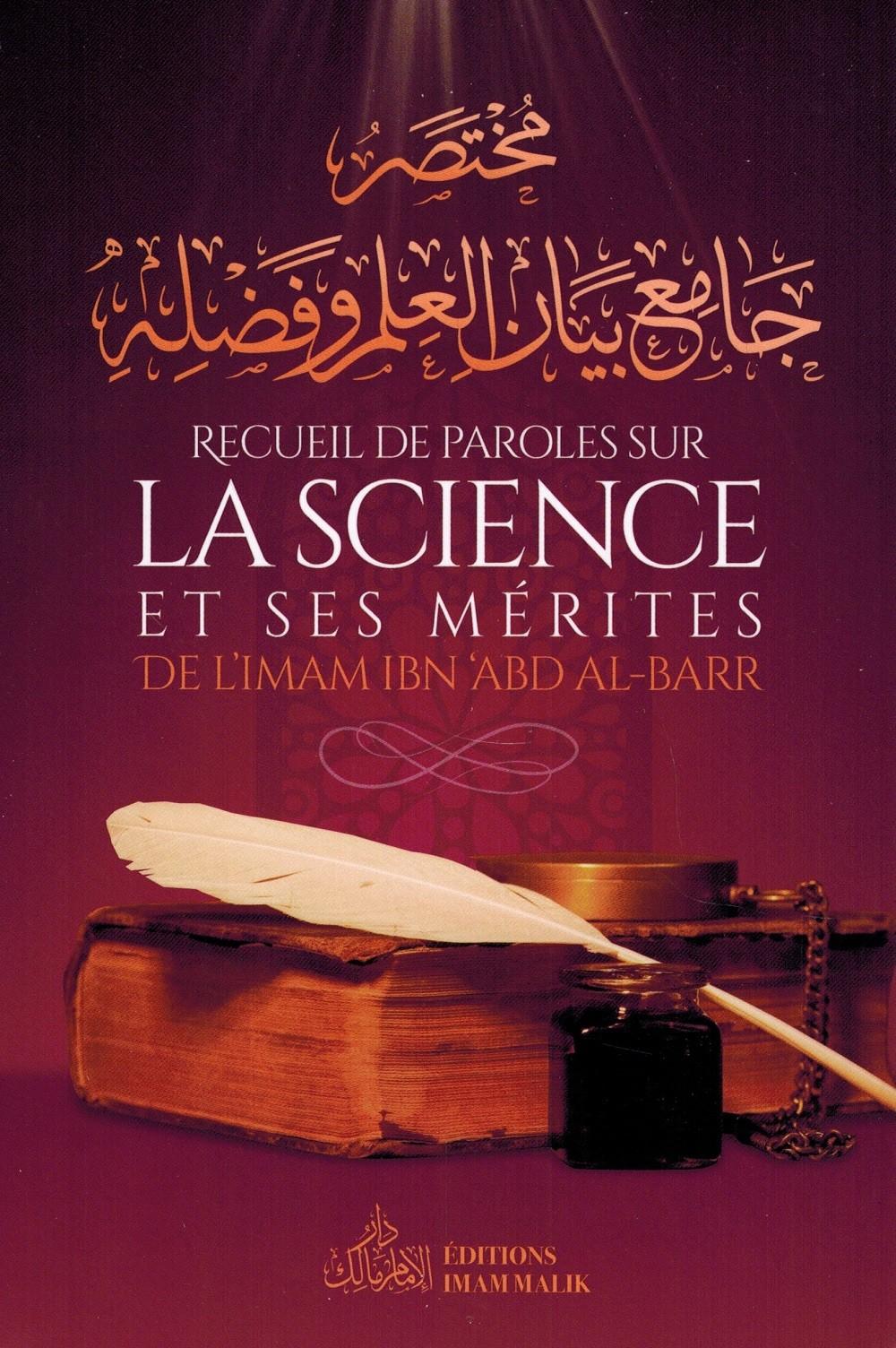 5e613581c9717_receuil-paroles-science-mrites-Ibn-abd-al-barr