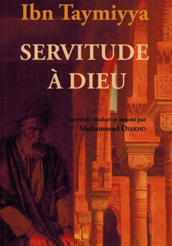 5e6124c12ddb5_Servitude-a-Dieuy-Ibn-Taymiyya