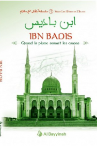 5f4564b98da70_ibnbadis